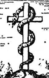 serpentcross